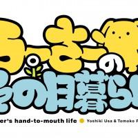 anime_wooser_logo