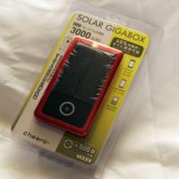 solar_gigabox_01