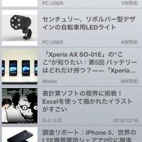 04_iphone