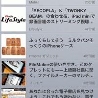 05_iphone