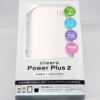 cheeroPowerPlus2_04