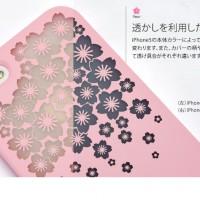 sp573_fleur-y_p004