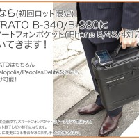 strato-iphonepocket