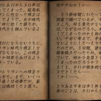 Atrus_Journal_960x640