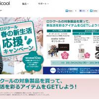 スクリーンショット(2013-02-26 14.07.57)