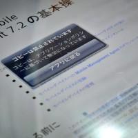 symantec_04