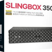 350パッケージ3D