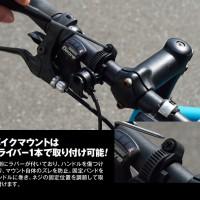 sp738_bikemount_p003