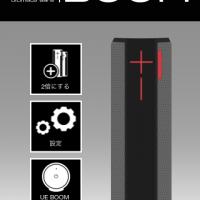 UEBOOM_iOSApp01