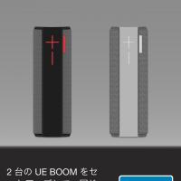 UEBOOM_iOSApp02