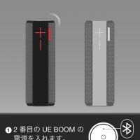 UEBOOM_iOSApp03