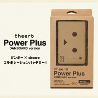 news_large_danbo6
