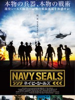 ACT_OF_VALOR.227x227-75