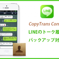 ctc-line-compatible-artwork-green2