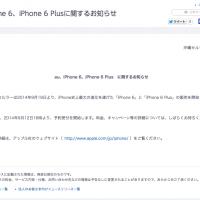 スクリーンショット 2014-09-10 11.09.25
