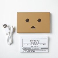 che055_PPDanboard_plate_img_20141022_011