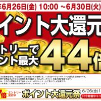 スクリーンショット 2015-06-26 13.53.17