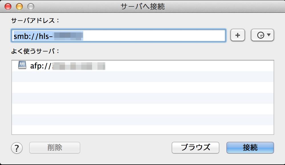 スクリーンショット 2015-07-19 17.10.04のコピー