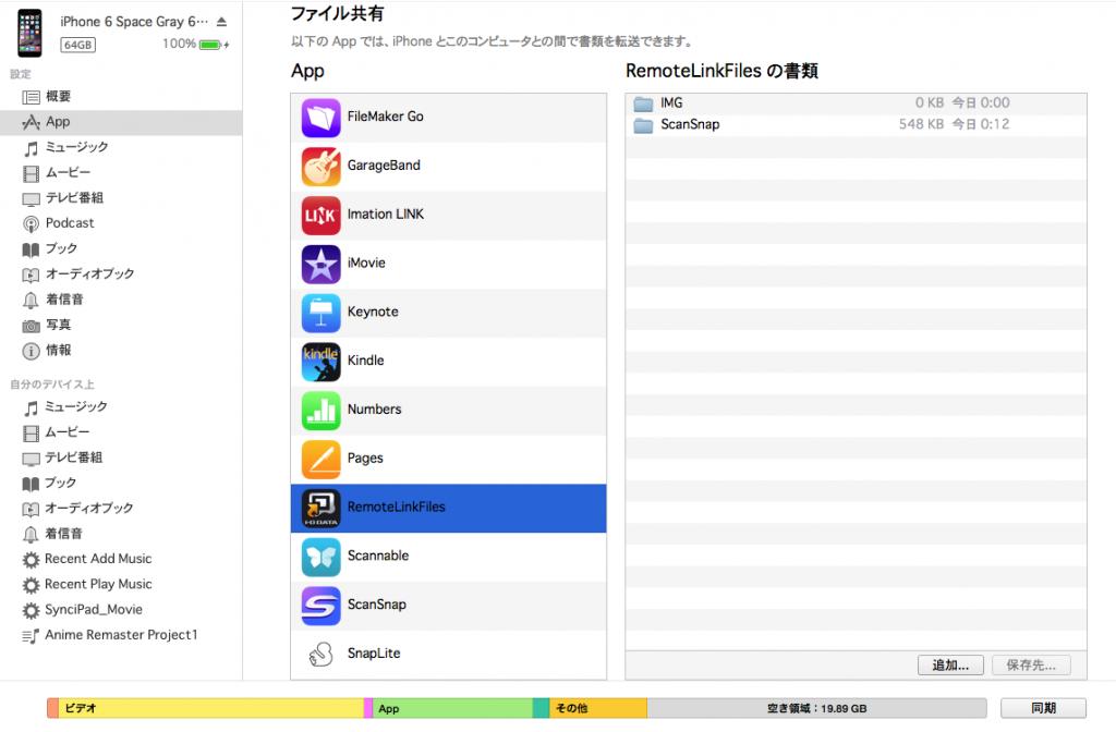 スクリーンショット 2015-07-20 00.45.24のコピー