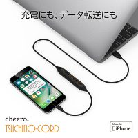 085_Tsuchino_cord_amazon06