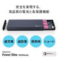088_Power_Elite_20100_amazon04