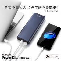 088_Power_Elite_20100_amazon05