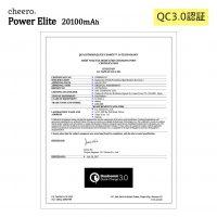 088_Power_Elite_20100_amazon06