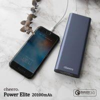 088_Power_Elite_20100_amazon09