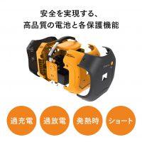 090_Energy_Carry_500Wh_amazon04