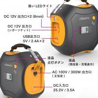 090_Energy_Carry_500Wh_amazon06
