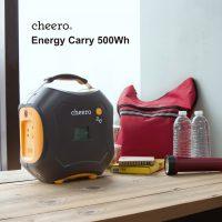 090_Energy_Carry_500Wh_amazon07