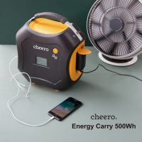 090_Energy_Carry_500Wh_amazon08