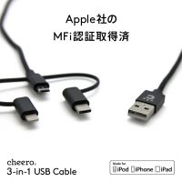 248_3in1_USB_Cable_amazon03