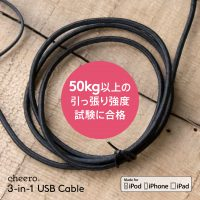248_3in1_USB_Cable_amazon05