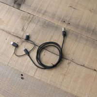 che248_3in1_USB_Cable_img_20170830_007