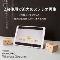 617_DANBOARD_Speaker_amazon07