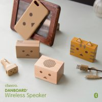 617_DANBOARD_Speaker_amazon11