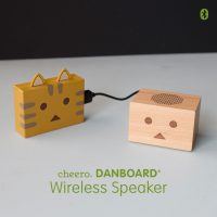 617_DANBOARD_Speaker_amazon12