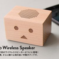 617_DANBOARD_wireless_speaker_topimage01