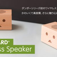 topimage_617_DANBOARD_wireless_speaker
