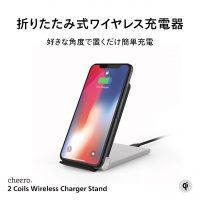 321_2coils_wireless_charger_stand_amazon02