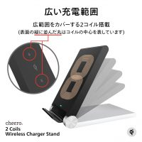321_2coils_wireless_charger_stand_amazon03