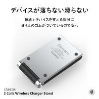 321_2coils_wireless_charger_stand_amazon04
